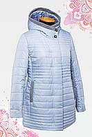 Демисезонная женская куртка Розалия