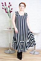 Сарафан большого размера Бриз вертикаль, одежда больших размеров от производителя