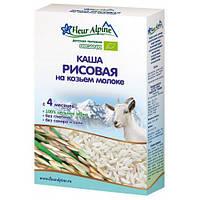 Детская каша Рисовая на козьем молоке, 200 гр., ТМ Fleur Alpine