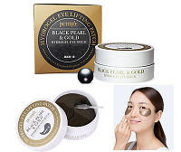 Гидрогелевые патчи Petitfee Black Pearl & Gold Hydrogel Eye Patch - 60 штук