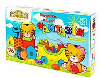 Мозаика-пазлы Фантазия 96 элементов. Мозайка для детей.