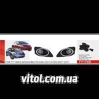 Противотуманные фары Vitol TY-170D-W Toyota Yaris Sedan 2006-08 эл.проводка