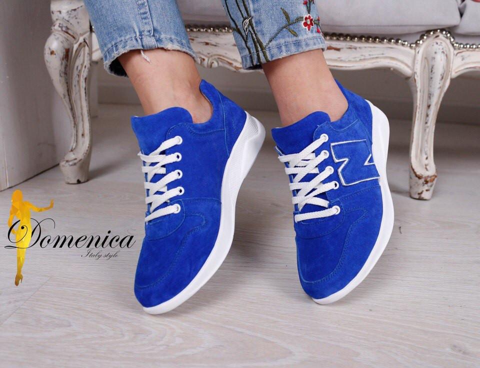 fb1b1c7e52e2 Яркие, молодежные, женские кроссовки