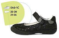 Туфли для девочки в школу