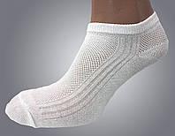 Однотонные женские носки Дукат. Сеточка. Укороченные. Белые.