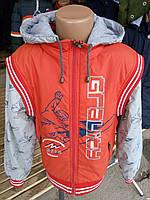 Спортивная куртка для мальчика (рост 134-152)