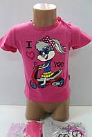 Футболки детские для девочек 12- 24 месяцев