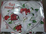 Набор для проведения свадебного выкупа (русс.) НВ-07