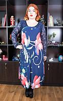 Платье большого размера Ариадна, одежда больших размеров от производителя