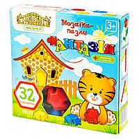 Мозаика-пазлы Фантазия 32 элемента. Мозайка для детей.