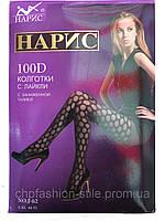 Женские колготки «Нарис»100Den,цвет черный,сексуальные колготки