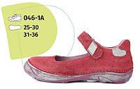 Открытые туфли для девочки