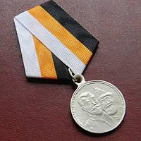 Медаль 300 лет дому Романовых, серебро, фото 1