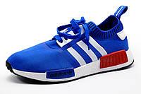 Кроссовки мужские Adidas Marque Aux 3 Bandess, текстиль, синие, р. 41 42