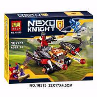 Конструктор Bela серия Nexo Knight 10515 Глобострел (Аналог Lego Nexo Knights 70318)