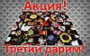 Пасьянс Киевская ворожея оригинал