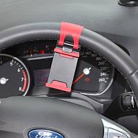 Держатель автомобильный для телефона смартфона на руль