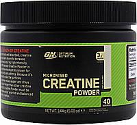 Creatine Micronized powder Optimum Nutrition, 144 грамма (EU)