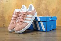 Кроссовки Adidas gazelle vapour pink. Живое фото. Топ качество! (адидас газель)