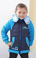 """Стильная демисезонная курточка Николя ТМ """"Люксик"""" для мальчика (рост 98-128)"""