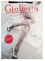 Женские колготки Giulietta Solo 40den,цвет бежевый