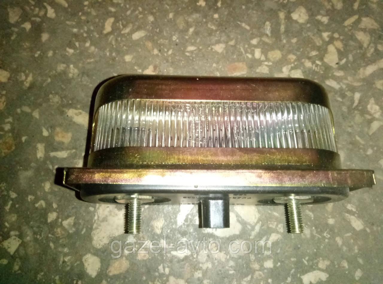 Фонарь освещения номерного знака Газель (борт),УАЗ (метал) (пр-во Россия)
