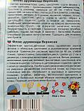 Флокс друммонди  Вернисаж 0,3г, фото 2