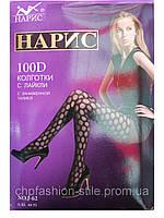 """Женские колготки «Нарис»100Den,цвет фиолетовый.""""sexy"""",купить оптом и в розницу"""