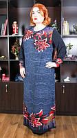Платье большого размера Цветы вязка, одежда больших размеров от производителя