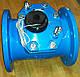 Водосчетчик Apator PoWoGaz MWN-200-NK (ХВ) с импульсным выходом турбинный Ду-200 сухоход промышленный, фото 5