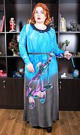 Платье большого размера Габриелла, одежда больших размеров от производителя