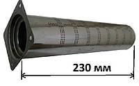 Микрофакельная атмосферная газовая горелка на 7,0 квт 23 см