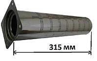 Микрофакельная атмосферная газовая горелка на 12 квт 315 мм