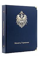 Альбом для монет Германии с 1871 года, фото 1