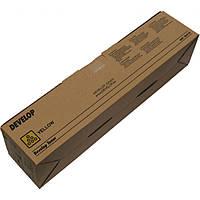 Тонер Develop TN-620Y-L Yellow для ineo +1060L(64K) (A3VX2D1)