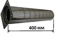 Микрофакельная атмосферная газовая горелка на 14 квт 400 мм
