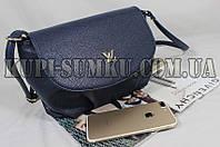 Женская вместительная темно-синяя сумочка-клатч