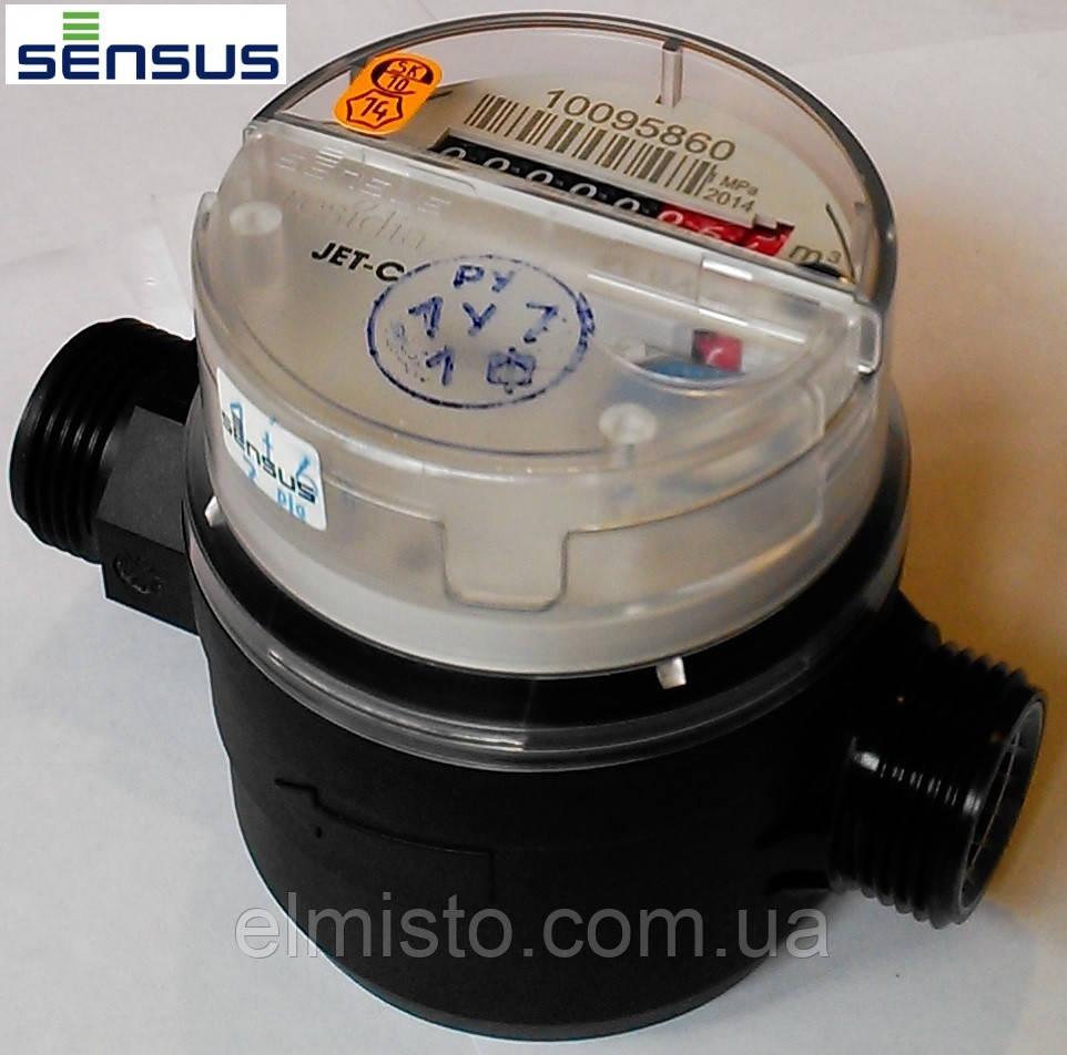 Счётчик воды SENSUS Residia Jet-С Q3 2,5/50 DN15 для холодной воды бытовой композит