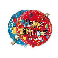 Фольгированные воздушные шары FLEXMETAL Испания, модель 401501, форма:круг Birthday Ribbon, 18 дюймов/46 см, 1