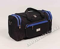 Дорожная сумка Kaiman 4501 #3