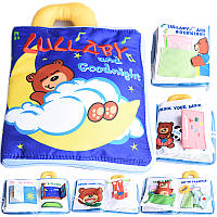Детская развивающая мягкая книга из ткани. Интерактивный медведь.