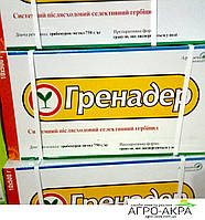 Гербицид Гренадер,ВГ(Гранстар)Трибенурон – метил, 750 г/кг