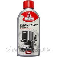 Жидкость для удаления накипи Metrox 250 мл( Польша)