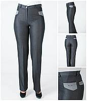 Женские стильные деловые брюки. 48-64