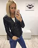 """Женская модная куртка """"Косуха"""", фото 7"""