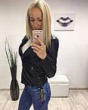 """Женская модная куртка """"Косуха"""", фото 8"""