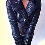 """Женская модная куртка """"Косуха"""", фото 10"""