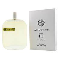 Amouage Library Collection Opus III edp 100 ml ТЕСТЕР Унисекс парфюмерия