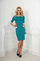 Платье футляр деловое повседневное цвета морская волна