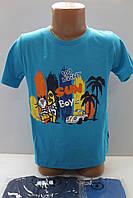 Детские футболки для мальчиков оптом  1- 2 года